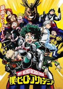 hero-academia-kv-2-big (1)