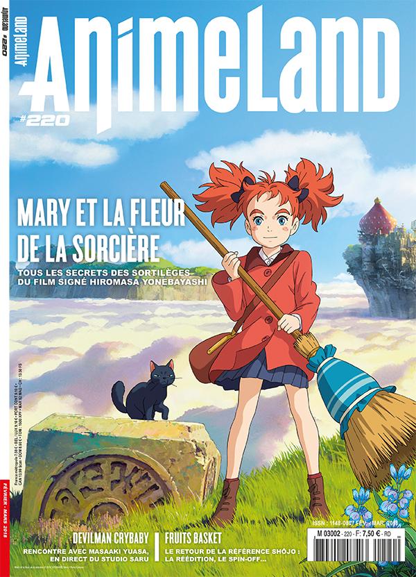 AnimeLand #220